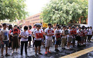 """人人都是香港人 """"反送中""""中山大学撑香港"""