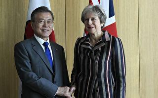 因应英国脱欧 韩、英拟签署新FTA