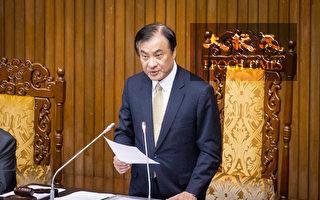 声援香港反送中 台立法院发表朝野共同声明