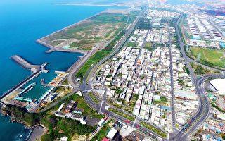 循環產業園區計畫通過 大林蒲遷村有譜了