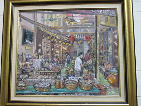 作品 西螺老街的米店