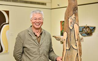 化腐朽为神奇 杨树森漂木艺术呈现艺术与信仰