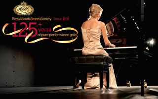 墨爾本專業鋼琴技師呵護您的鋼琴:鋼琴調音和保養的重要性