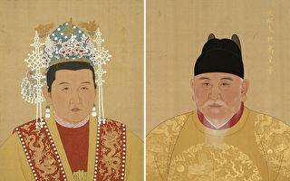 大明孝慈高皇后马氏画像,台北故宫博物院藏。(公有领域)