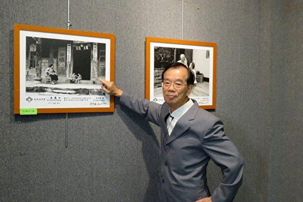 陳雲錦訪洛 分享臺三線客家歷史文化