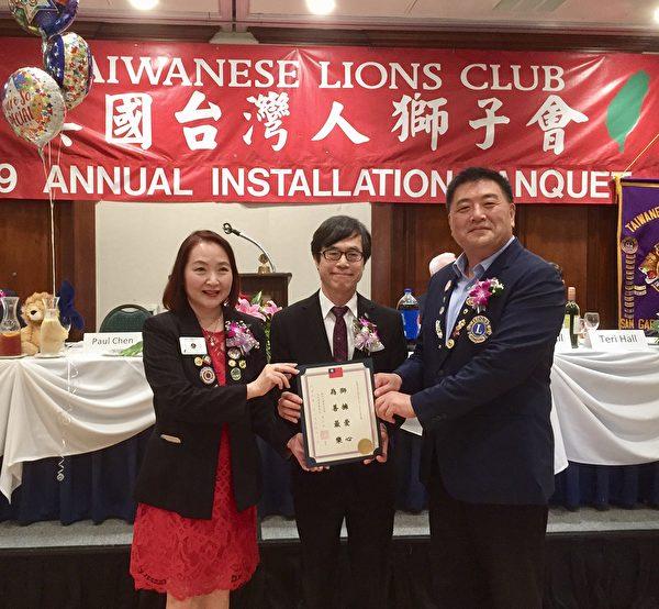 陈柏宇荣任美台湾人狮子会第27届会长