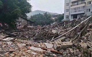 金言:长宁不常宁 四川地震何其多!