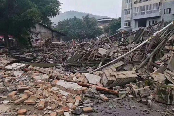 四川长宁地震损失惨重 约20人死逾200伤