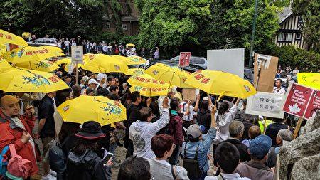 6月9日,逾千名溫哥華華人在中領館前集會,聲援港人「撐香港,反送中!」(唐風/大紀元)