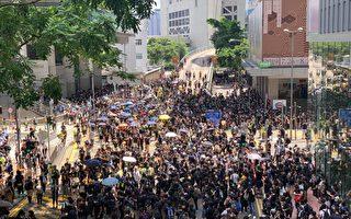 【更新】香港上千示威者包围警察总部