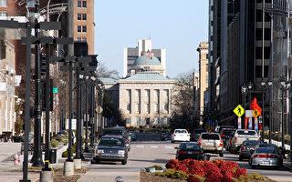 全美住房负担能力排名 北卡两城市进前30
