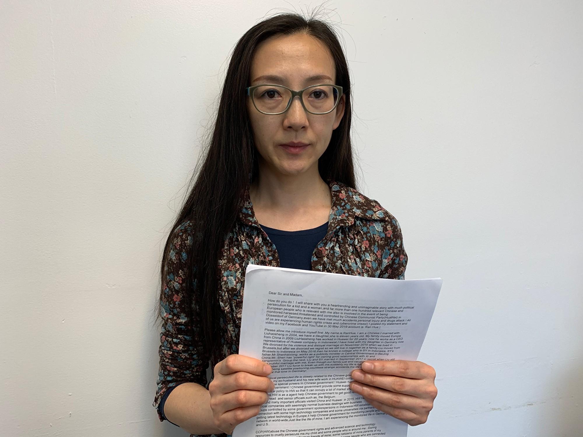華為現駐澳洲代表劉浩生的前妻冉華,控訴中共(華為)對她的網絡監控及迫害。(大紀元)