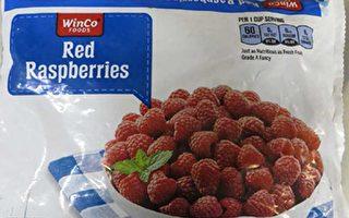 WinCo冷冻红莓召回 涉诺如病毒感染