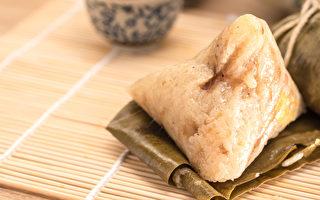 端午节怎么挑粽子才能吃得美味营养?哪些人吃粽子要特别注意?(Shutterstock)