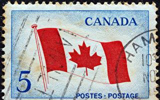 加拿大邮票明年或涨2分