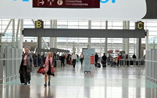 三人繞過安檢過美海關 皮爾遜機場航班短暫延誤