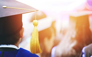 拥有顶级大学 加人受教育程度世界排名第一