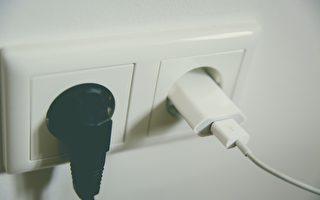 維州推「默認電價」電費將降低