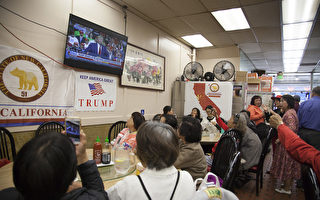 數十位灣區川普支持者相約舊金山      一起觀看宣布競選連任直播