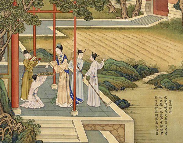 清焦秉贞《历朝贤后故事图册》之《禁苑种谷》,描绘宋仁宗曹皇后在皇宫里种植庄稼。绢本设色,北京故宫博物院藏。(公有领域)