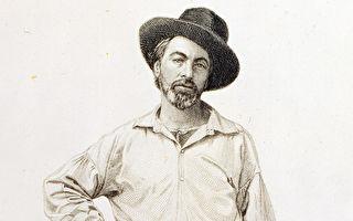 《草叶集》1855年初版中的沃特·惠特曼画像,纽约摩根图书馆与博物馆藏。(公有领域)