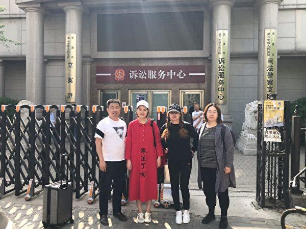 """2018年谢阳与李文足等""""709""""家属到天津寻找王全璋。(谢阳提供)"""