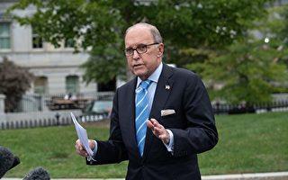 白宫透露5月贸易谈判破局内情 中共拒修法