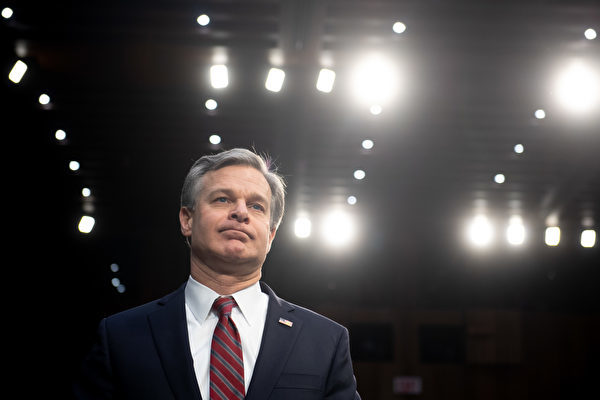 FBI局長克里斯托弗.雷(Christopher Wray)4月表示,中共率先動員全社會去偷。(SAUL LOEB/AFP)
