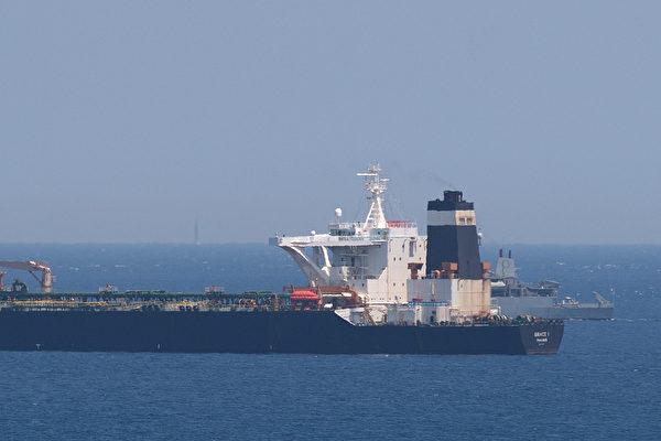遭美追捕 「格雷斯一號」改名換姓掛伊朗旗