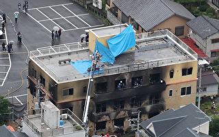 京都動畫縱火案 19人慘死通往屋頂的樓梯上