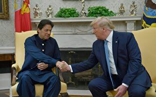 川普与巴基斯坦总理会面 涉及五大议题