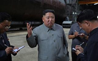 朝鲜改党章 在金正恩之下正式设立二把手