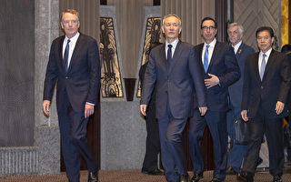 美中上海會談結束 雙方同意九月再次會面