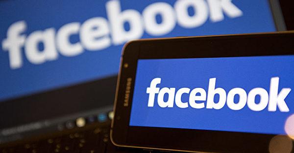 臉書(Facebook)周一也表示,移除了7個頁面、3個群組和5個帳號,包括將香港抗議者描述成蟑螂和恐怖份子的內容和帳號。(AFP PHOTO / Justin TALLIS/ Getty Images)