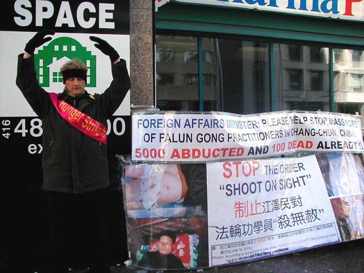 法輪功學員在多倫多中領館前和平請願。(伊鈴/大紀元)