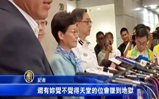 是谁破坏香港法治?中共港澳办放话反被酸