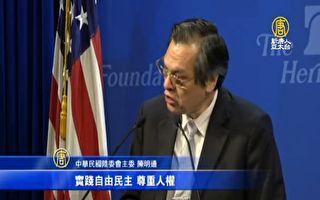 陳明通訪美:中國大陸民主才是兩岸解方
