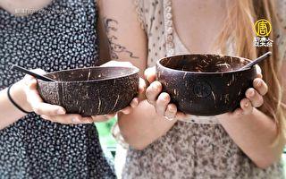 澳男子慧眼識商機 製作椰子碗成百萬富翁