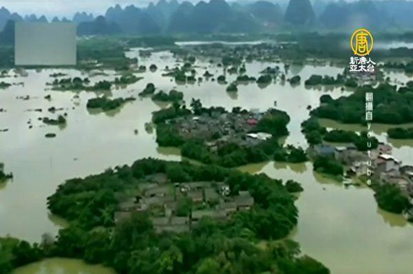 今年6月以來,中國南方多省市遭遇特大洪災,特別是湘江多處決堤,造成經濟損失慘重。(授權影片截圖)
