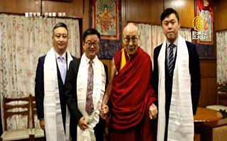 罗文嘉印度探访 达赖喇嘛点出台湾抗共力量
