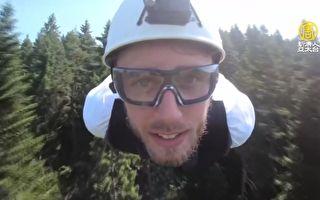 刺激!欧洲最长高空滑索 暑假旅游新景点