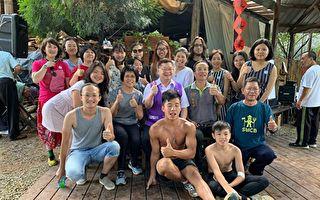 半農生活坊國際志工營  多元族群體驗客家茶