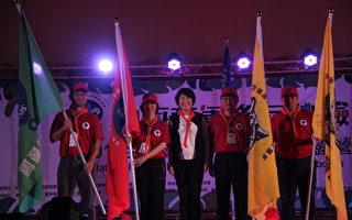 全國中小學童軍大露營 台東體驗多元文化