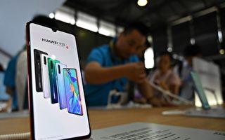 华为手机在大陆市场占有率跌至第三