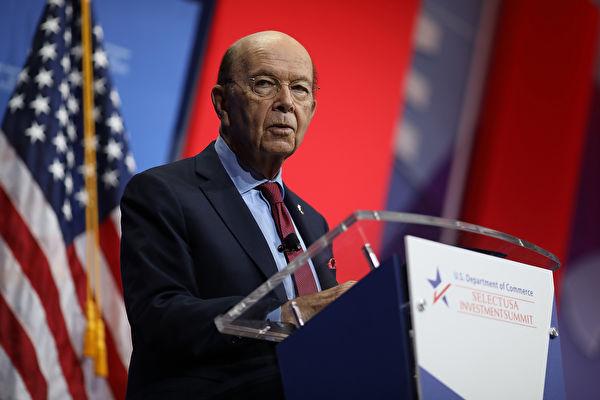 罗斯:川普政府正致力于实现印太战略愿景