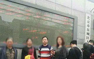 重庆维权公民狱中发出求助信 期望平反冤案