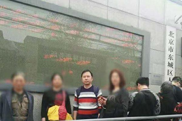 重慶維權公民獄中發出求助信 期望平反冤案