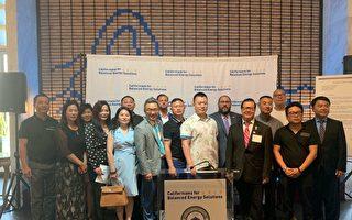 加州擬設天然氣禁令 引華裔社區反彈