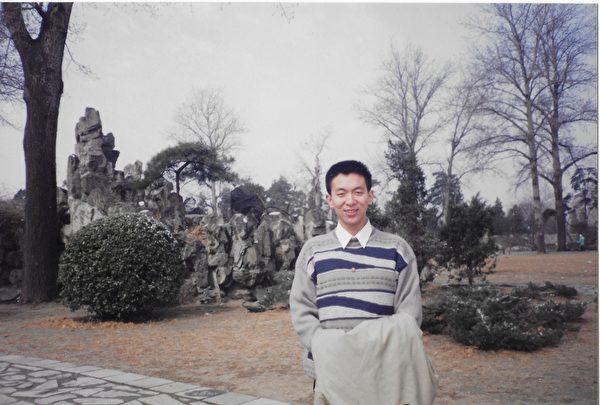 王欣在清華讀書時的照片。(王欣提供)