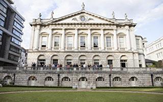 伦敦斯宾塞庄园发布会英伦绅士高端品牌